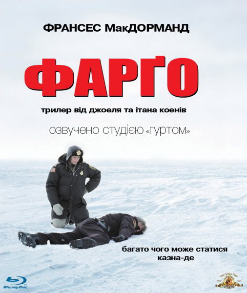 http://favoritemovies.at.ua/load/drama/far_o_1996/3-1-0-12046