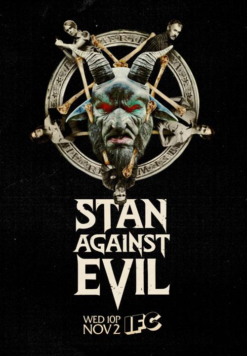 Стен проти сил зла 1 сезон