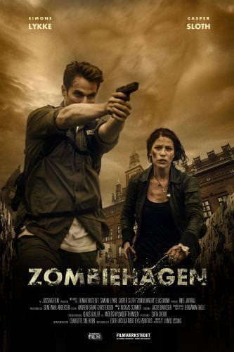 Зомбігаген (2014)