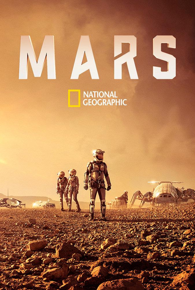 Марс 1 сезон