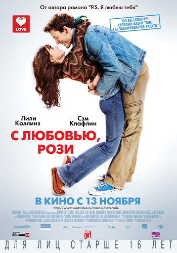 http://favoritemovies.at.ua/load/filmi_ukrajinskoju/z_ljubov_39_ju_rozi/120-1-0-12582