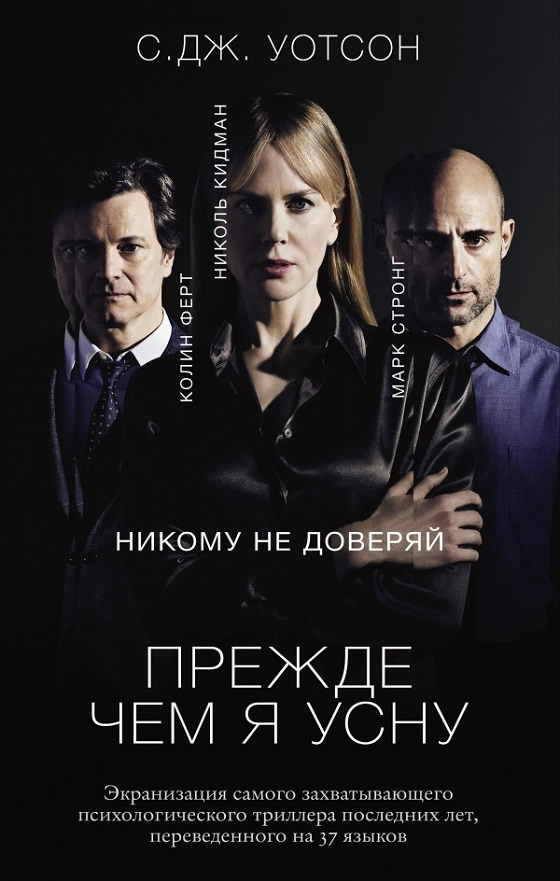 http://favoritemovies.at.ua/load/filmi_ukrajinskoju/persh_nizh_ja_zasnu/120-1-0-12637