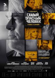 http://favoritemovies.at.ua/load/filmi_ukrajinskoju/najnebezpechnisha_ljudina/120-1-0-12648