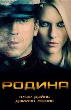 http://favoritemovies.at.ua/load/filmi_ukrajinskoju/batkivshhina_1_2_3_4_5_6_sezon/120-1-0-12656