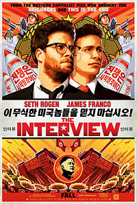 http://favoritemovies.at.ua/load/filmi_ukrajinskoju/interv_39_ju/120-1-0-12668