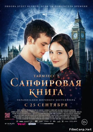 http://favoritemovies.at.ua/load/filmi_ukrajinskoju/tajmless_2_sapfirova_kniga/120-1-0-12675