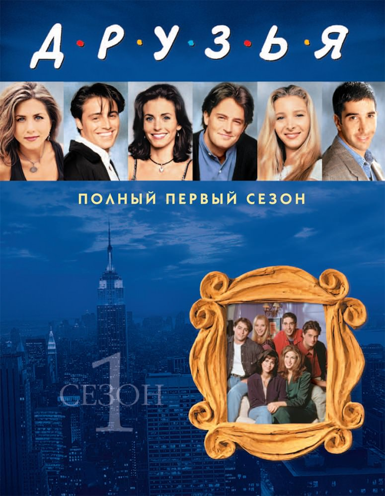http://favoritemovies.at.ua/load/filmi_ukrajinskoju/druzi_1_2_3_4_5_6_7_8_9_10_sezon/120-1-0-12728