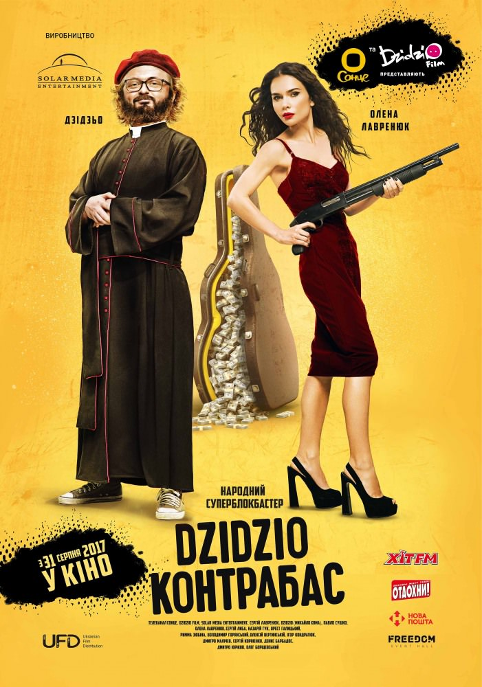 http://favoritemovies.at.ua/load/filmi_ukrajinskoju/dzidzio_kontrabas/120-1-0-12735