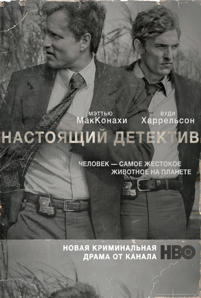 http://favoritemovies.at.ua/load/filmi_ukrajinskoju/spravzhnij_detektiv_1_2_sezon/120-1-0-12752