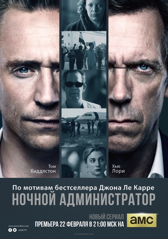 http://favoritemovies.at.ua/load/filmi_ukrajinskoju/nichnij_administrator_1_sezon/120-1-0-12757