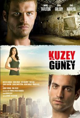http://favoritemovies.at.ua/load/filmi_ukrajinskoju/kuzej_gjunej_1_2_sezon/120-1-0-12770