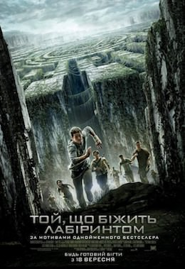 http://favoritemovies.at.ua/load/filmi_ukrajinskoju/toj_shho_bizhit_labirintom/120-1-0-12787