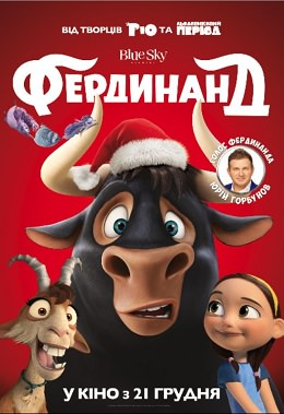 http://favoritemovies.at.ua/load/filmi_ukrajinskoju/ferdinand/120-1-0-12810
