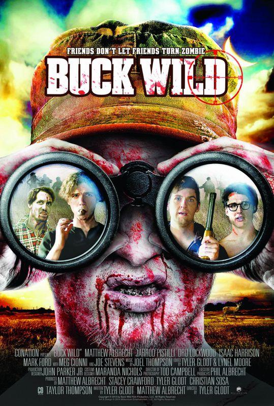 Секс машина wild buck 3 фотография