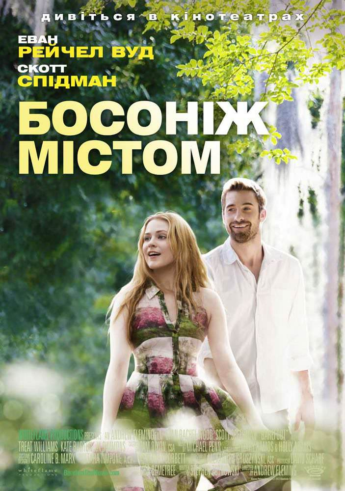 http://favoritemovies.at.ua/load/2014/bosonizh_2014/30-1-0-1446