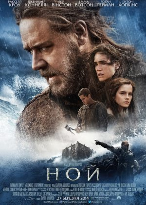 http://favoritemovies.at.ua/load/filmi_ukrajinskoju/noj_2014/120-1-0-1534