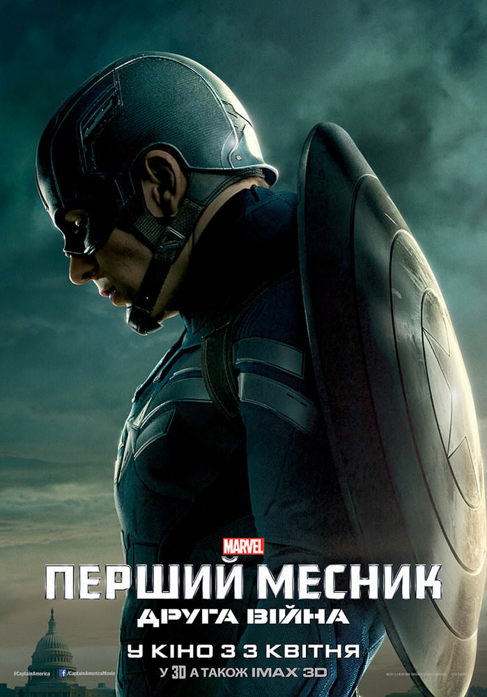 http://favoritemovies.at.ua/load/filmi_ukrajinskoju/pershij_mesnik_2_druga_vijna_2014/120-1-0-1540