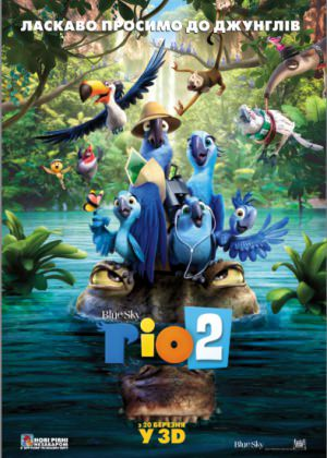 http://favoritemovies.at.ua/load/filmi_ukrajinskoju/rio_2_2014/120-1-0-1555