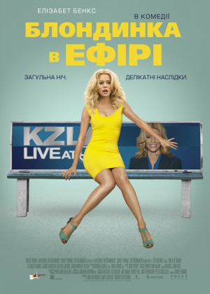 http://favoritemovies.at.ua/load/filmi_ukrajinskoju/blondinka_v_efiri_2014/120-1-0-1798