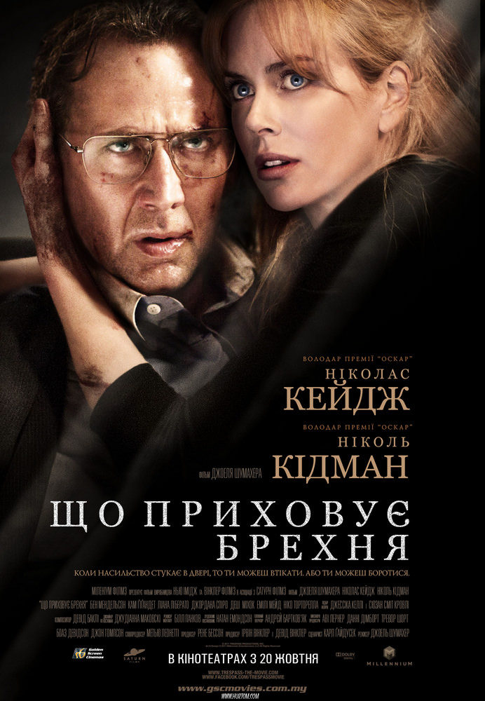 http://favoritemovies.at.ua/load/filmi_ukrajinskoju/shho_prikhovue_brekhnja_2011/120-1-0-1804