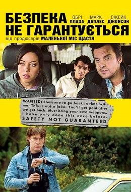 http://favoritemovies.at.ua/load/filmi_ukrajinskoju/bezpeka_ne_garantuetsja_2012/120-1-0-1808