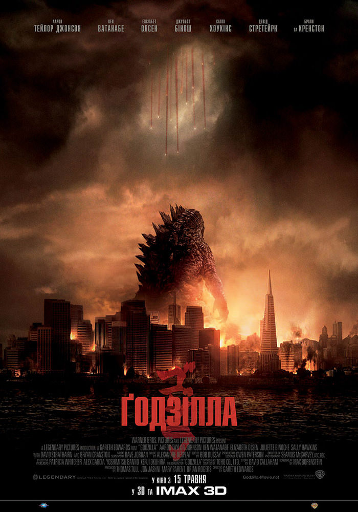 http://favoritemovies.at.ua/load/filmi_ukrajinskoju/godzilla_2014_online_ukrajinskoju_hd/120-1-0-1852