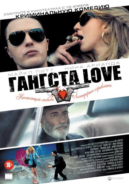 http://favoritemovies.at.ua/load/filmi_ukrajinskoju/gangsta_love_2014/120-1-0-1939