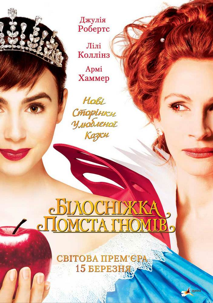 http://favoritemovies.at.ua/load/drama/bilosnizhka_pomsta_gnomiv_2012/3-1-0-1964