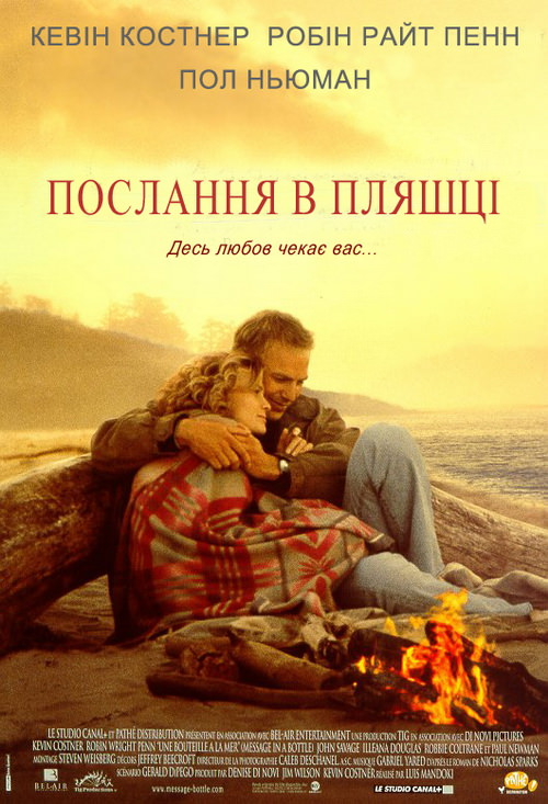 http://favoritemovies.at.ua/load/drama/poslannja_v_pljashci/3-1-0-208