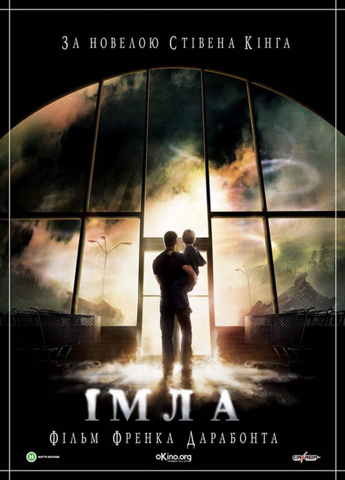 http://favoritemovies.at.ua/load/drama/imla/3-1-0-210