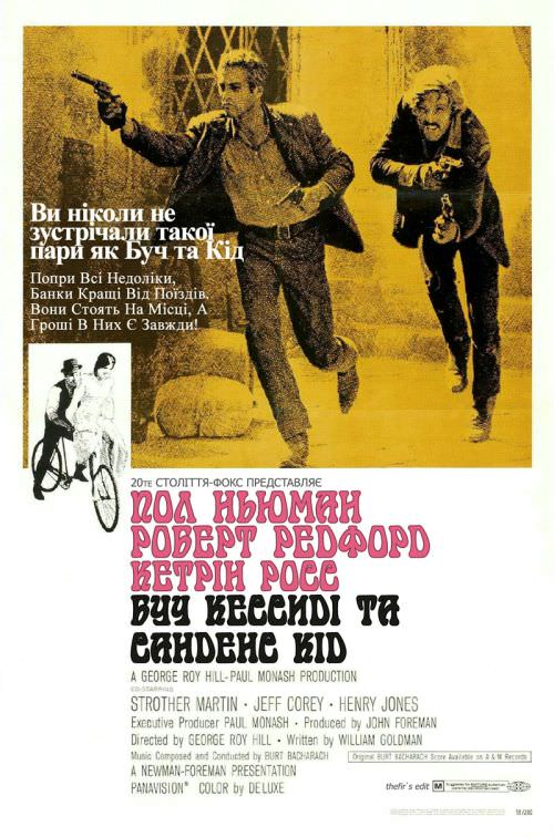http://favoritemovies.at.ua/load/vestern/buch_kessidi_i_sandens_kid_1969/25-1-0-220