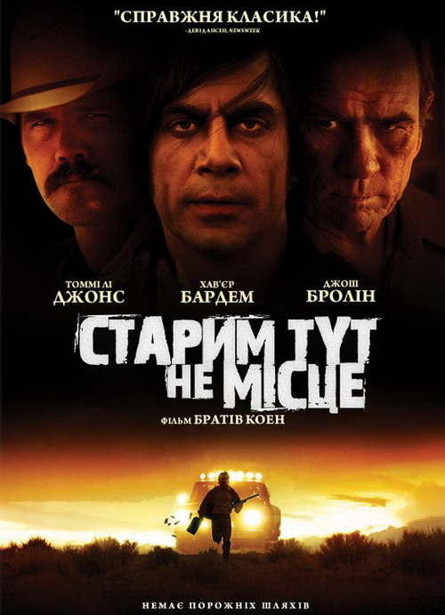 http://favoritemovies.at.ua/load/drama/starim_tut_ne_misce_2007/3-1-0-221