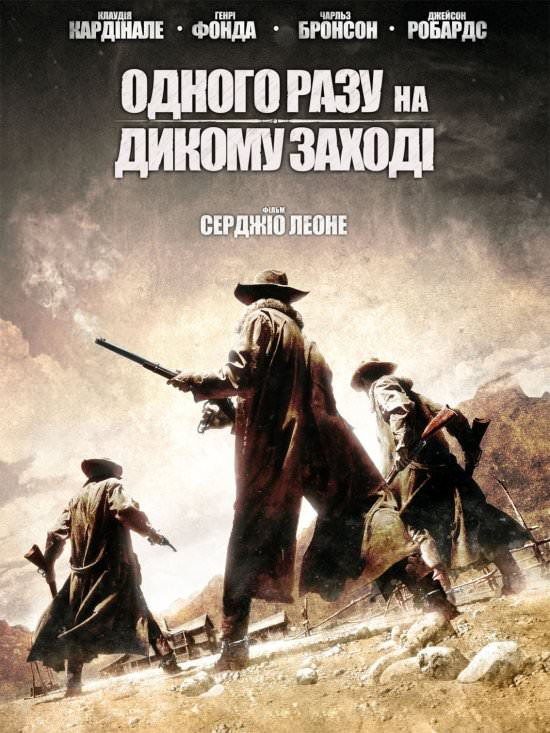 http://favoritemovies.at.ua/load/boevik/jakos_na_dikomu_zakhodi/4-1-0-222