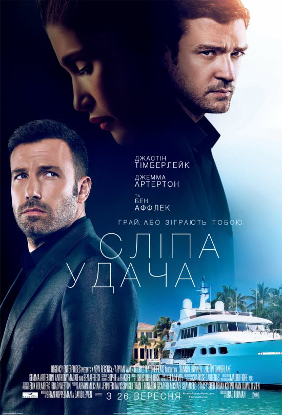 http://favoritemovies.at.ua/load/2013/va_bank_2013/22-1-0-229
