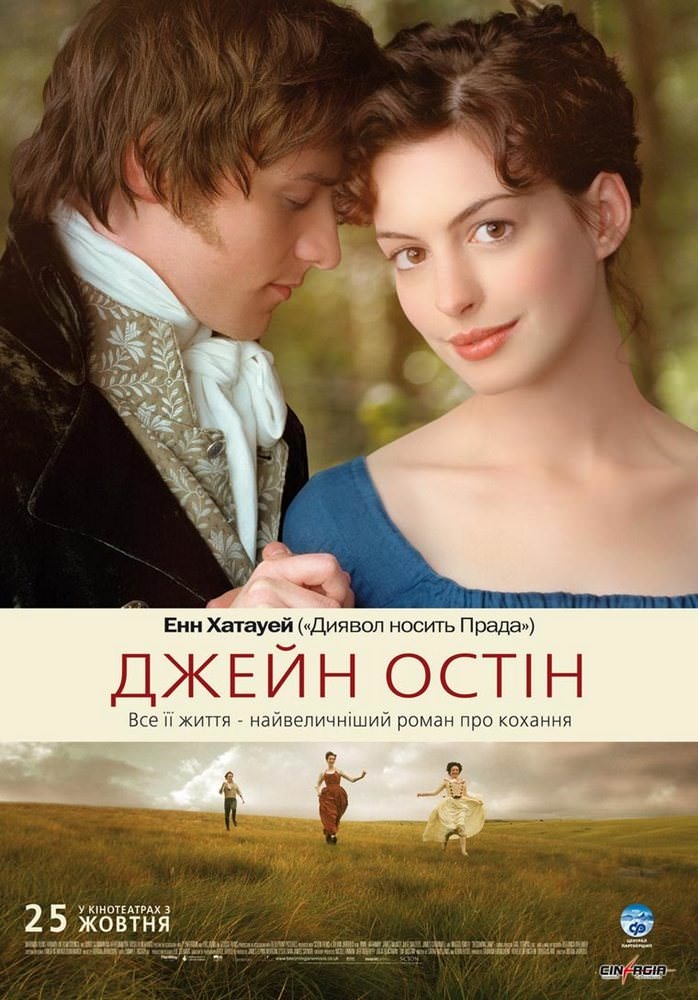 http://favoritemovies.at.ua/load/biografija/dzhejn_ostin_2007/20-1-0-245
