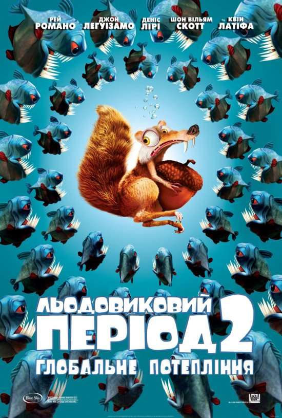 http://favoritemovies.at.ua/load/filmi_ukrajinskoju/lodovikovij_period_2_2006/120-1-0-257