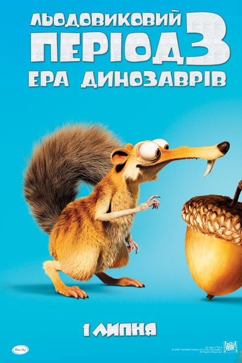 http://favoritemovies.at.ua/load/komediji/lodovikovij_period_era_dinozavriv/17-1-0-258