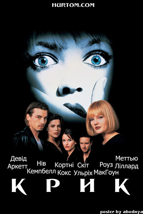 http://favoritemovies.at.ua/load/filmi_ukrajinskoju/krik_1996/120-1-0-265