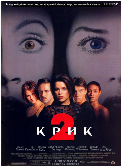 http://favoritemovies.at.ua/load/detektiv/krik_2/18-1-0-266