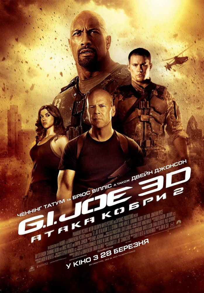 http://favoritemovies.at.ua/load/2013/g_i_joe_ataka_kobri_2_2013/22-1-0-272
