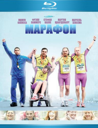 http://favoritemovies.at.ua/load/drama/marafon_2012/3-1-0-276