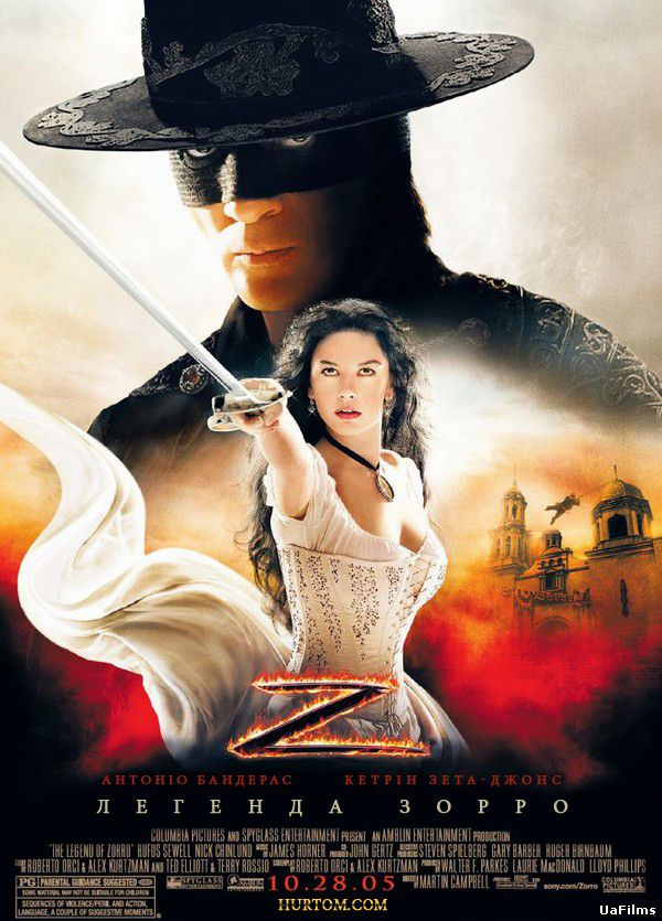 http://favoritemovies.at.ua/load/boevik/legenda_zorro_2005/4-1-0-278