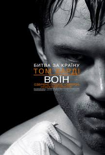 http://favoritemovies.at.ua/load/boevik/vojin_2011/4-1-0-290