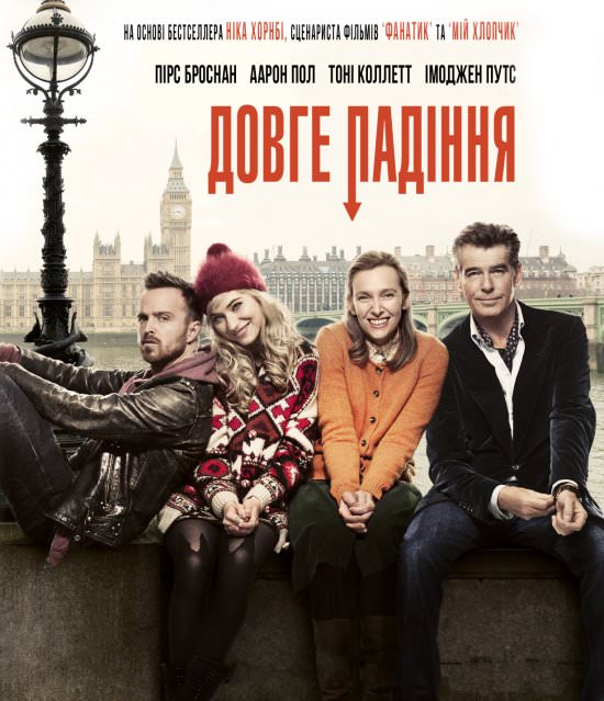 http://favoritemovies.at.ua/load/filmi_ukrajinskoju/dovge_padinnja_2014/120-1-0-2097