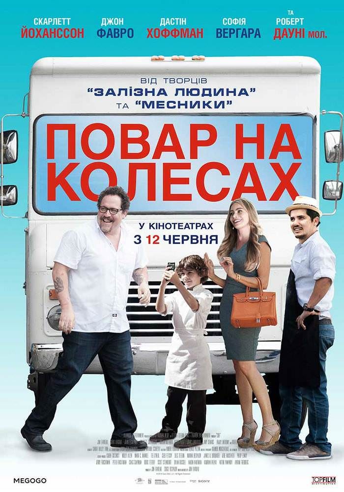 http://favoritemovies.at.ua/load/filmi_ukrajinskoju/povar_na_kolesakh_2014/120-1-0-2142