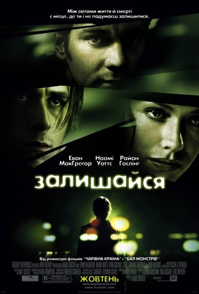 http://favoritemovies.at.ua/load/filmi_ukrajinskoju/zalishajsja_2005_online_ukrajinskoju/120-1-0-2212