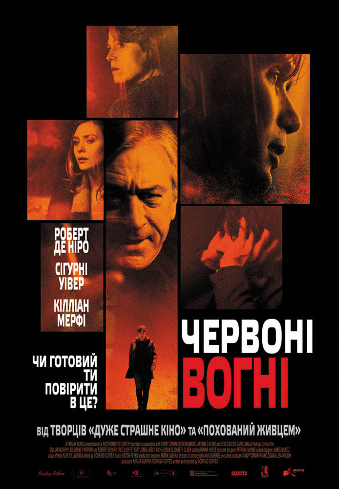 http://favoritemovies.at.ua/load/filmi_ukrajinskoju/chervoni_vogni_2012/120-1-0-2216