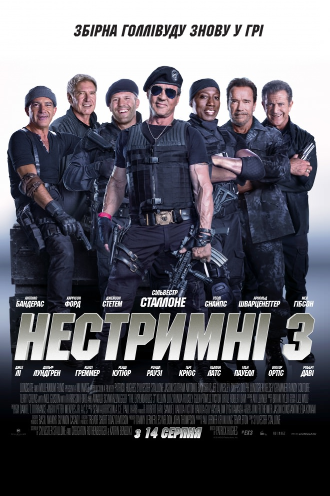 http://favoritemovies.at.ua/load/filmi_ukrajinskoju/nestrimni_3_2014/120-1-0-2392