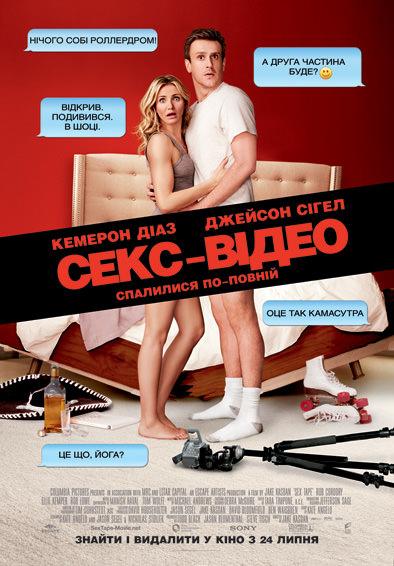 фільми онлайн безплатно еротичні пригоди домашнее видео