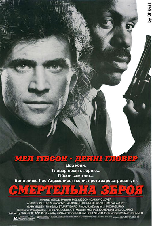 http://favoritemovies.at.ua/load/filmi_ukrajinskoju/smertelna_zbroja_1987/120-1-0-2620